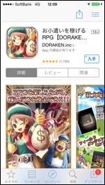 DORAKEN(ドラケン)
