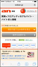 an(アン)画像