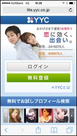 「YYC」HP画像