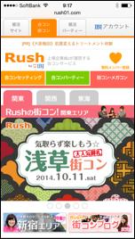 RushHP画像