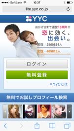 YYCトップ画像