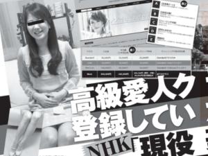 NHKアナウンサー