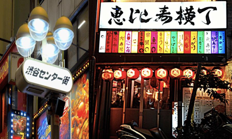 渋谷・恵比寿の風俗求人【バック率70%以上】稼げるデリヘル19選