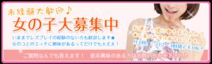 yuri画像