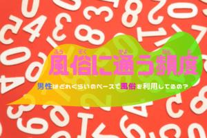 ラブコレと恋チャンネルアプリのメールレディ