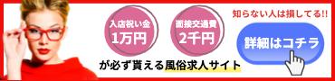 フッター広告_Qプリ_370_90