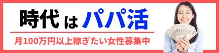 フッター広告_ユニバース倶楽部_オーバーレイ_444_108